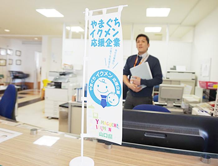 山口県下関市-下関リハビリテーション病院の通所リハビリテーション当事業所の特色